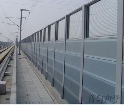 贵阳铁路隔音屏障