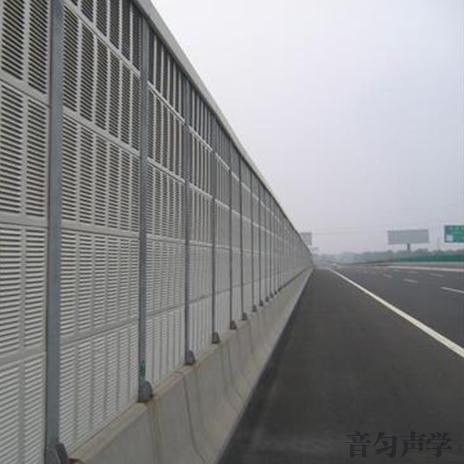 贵阳公路消声屏障